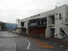 宮城県、鳴子温泉へ乗り鉄紀行--後篇--