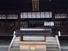 淡路ワールドパークONOKORO~伊弉諾神宮~帰路◆2018年9月・淡路島は雨だった《その3・最終章》