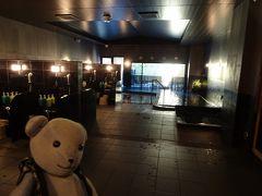 01ルートイン山口湯田温泉を探検する~大浴場と部屋編(地元に泊まろう旅第一弾)