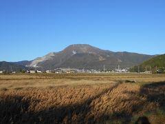 ヤマトタケルの家路14 伊吹山から尾津へ