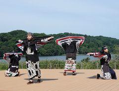 北海道 登別温泉とウポポイの旅