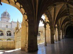 スペイン・ポルトガル・フランス + ローマ の旅日記 24/49  ポルトガル編  リスボン 2