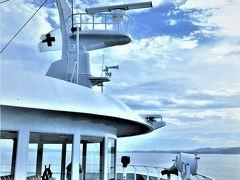 瀬戸内 いいとこめぐり旅 5 小豆島、エンジェルロード、海上タクシー、直島