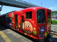 四国ぐるっと観光列車 乗り鉄たび③ リョーマの休日「とさでん交通」と「アンパンマン列車」