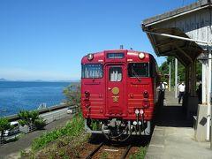 四国ぐるっと観光列車 乗り鉄たび⑥ 「伊予灘ものがたり」八幡浜編