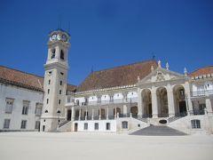 スペイン・ポルトガル・フランス + ローマ の旅日記 29/49  ポルトガル編  ファティマ ⇒ コインブラ
