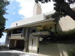 2020夏 関西3:近代建築の巨匠フランク・ロイド・ライト設計のヨドコウ迎賓館(旧山邑家住宅)