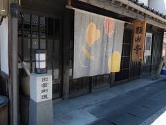 真夏の出雲街道ドライブ - 播磨の国 宍粟市&たつの市、美作の国 津山市&真庭市 -