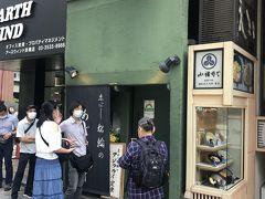 京橋発の魚介料理店「京ばし松輪」~日本一のアジフライが食べられると評判の超人気店~