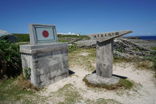 お盆休みに石垣島を拠点として竹富島と波照間島をそれぞれ日帰りで訪れました。航空券はコロナウイルスの影響で空きが多かったANAの特典航空券を使用しました。<br /><br />■旅程(この旅行記は★のついた日程について)<br /> 1日目 東京⇒石垣島<br />  ANA091 HND 11:25 ⇒ ISG 14:20<br /> 2日目 竹富島<br />★3日目 波照間島<br />★4日目 石垣島⇒東京<br />  ANA092 ISG 15:20 ⇒ HND 18:15<br /><br />