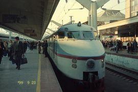 《メモリー》1999年9月 初めての1人海外・ロシアへ【その4】 高速列車・エル200に乗って再びモスクワへ