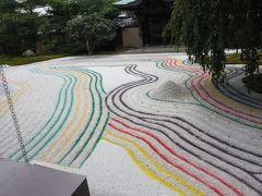 2020夏、京都、奈良そして伊勢神宮 4日目(最終日)高台寺の映え石庭~三条通