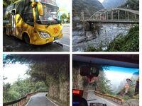 2013.06 列車とバスで台湾横断(9)梨山から1141路バスにて、太魯閣を突っ切り花蓮へ。