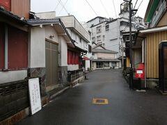 """ディープ三重2007  「近鉄特急""""しまかぜ""""で、かつての売春島を5年ぶりに訪れました。」  ~渡鹿野・三重~"""