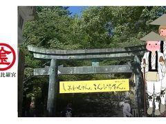 2020年 夏旅☆ 四国大好きなりました♪ ~とてもえらかった私。よく頑張った! 最後のメインイベント 香川編~