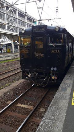 九州新幹線と観光特急で行く日帰り?ワンデー熊本&鹿児島2020・08(中編)