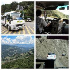 2013.06 列車とバスで台湾横断(8)豊原客運6506路バスで台湾省道・路線バス最高地点の武嶺越え!