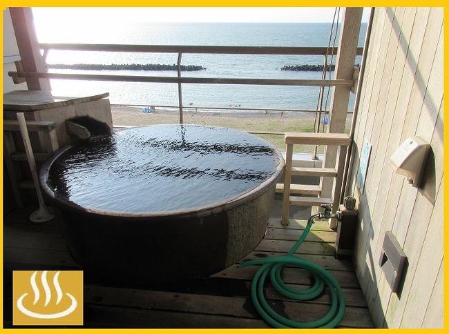 ■石油の温泉と日光浴。大観荘せなみの湯は海岸が近くて夕日が綺麗■