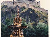 古い写真をスキャン14(スコットランドの古都エディンバラ、1986年)