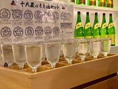 ☆温風・熱風in京都☆2日目の前編 伏見で酒蔵の街を散策と♪十八蔵のきき酒♪