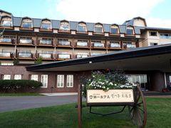 夏の十勝・帯広(2) 十勝川温泉第一ホテル