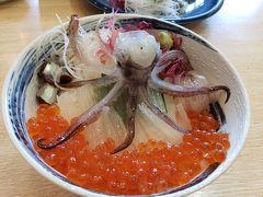 北海道へ再び 1 海鮮にお肉に、食べたりないからまた行ってきた 札幌からレンタカーで函館まで日帰り編