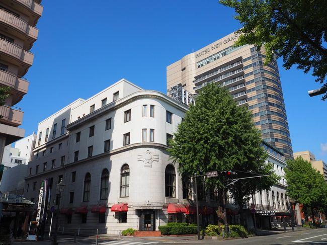クラシックホテル熱が再燃して、日本クラシックホテルの会が発行しているクラシックホテルパスポート買っちゃったー。<br />ホテルに宿泊するとスタンプを押してくれて、3年以内に4つのスタンプを集めると好きなホテルのペア食事券、9つのスタンプを集めるとペア宿泊券がもらえるんだって。<br />金谷ホテルと富士屋ホテル、奈良ホテル、ホテルニューグランドに泊まったことがあるけど、スタンプのために1からスタート!!<br /><br />日本クラシックホテルの会<br />http://www.jcha.jp/<br /><br /><日本クラシックホテルの会加盟の9つのホテル><br />日光金谷ホテル(創業1873年)<br />富士屋ホテル(創業1878年)<br />万平ホテル(創業1894年)<br />奈良ホテル(創業1909年)<br />東京ステーションホテル(創業1915年)<br />ホテルニューグランド(開業1927年)★<br />蒲郡クラシックホテル(開業1934年)<br />雲仙観光ホテル(創業1935年)★<br />⇒https://4travel.jp/travelogue/11640708<br />川奈ホテル(開業1936年)★<br />⇒https://4travel.jp/travelogue/11642166<br /><br />川奈ホテルに続いて、ホテルニューグランドへ。<br />ホテルニューグランドに宿泊するのは2回目、前回は素泊まりだった。<br />発祥のドリアとナポリタンをルームサービスで食べられるプランを発見!!<br /><br />宿泊の数日前、コンシェルジュに電話を入れて、館内ツアー(15時~30分)に参加できるか聞いてみたら、快く受けてくれた♪<br /><br />ホテルニューグランド<br />https://www.hotel-newgrand.co.jp/<br /><br /><ホテル予約>一休<br />ルームサービスディナー付!発祥のドリア・ナポリタン含むスペシャルプレート<br />【禁煙】本館グランドデラックスツインルーム(ツイン) × 1部屋<br />宿泊料金:18,360円(消費税・サービス料込)<br />小計:30,600円<br />割引:▲1,530円(一休ポイント即時利用分5%)<br />割引:▲10,710円(Go To Travelクーポン35%)<br /><br />[1日目]<br />(JR)小田原 ⇒ 熱海 ⇒ 伊東<br />(無料シャトルバス)伊東駅 15:00 ⇒ 川奈ホテル 15:30  <br />☆川奈ホテル(泊)<br /><br />[2日目]<br />☆川奈ホテル<br />(無料シャトルバス)川奈ホテル 10:30 ⇒ 伊東駅 11:00<br />☆東海館 喫茶室<br />(JR)伊東 ⇒ 熱海 ⇒ 石川町<br />★ホテルニューグランド(泊)<br /><br />[3日目]<br />★ホテルニューグランド<br />(JR)桜木町 ⇒ <br /><br /><この旅のガイドブック><br />山口由美著「昭和の品格 クラシックホテルの秘密」