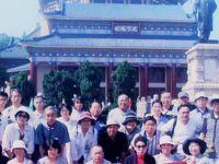 中国1999・雲南-1 成田⇒広州 中山記念堂を見学 ☆機場賓館-泊・翌日-昆明⇒麗江へ
