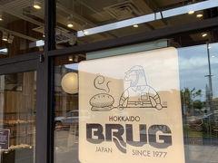 BRUG Bakery Kahala