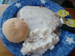テキサス州 サンアントニオ ー チキン フライド ステーキを大好きになりました。
