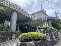 県内旅行で箱根強羅へ。その②明治時代の別荘地であった強羅をプラプラしてメルヴェール箱根強羅に宿泊。