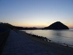 瀬戸内海から日本海へ ~萩市の歴史と自然に癒やされる~