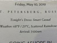 26泊Zuiderdam★7★Fri, May 10 St. Petersburg, Russia