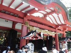 来宮神社を参拝しました。