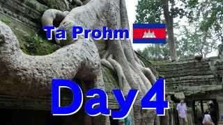 Bon Voyage! カンボジア遺跡探検5日間の旅 2013夏~4日目Am~「怒りのアンパンマン」