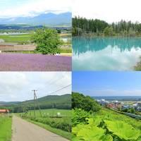 ラベンダー畑・青い池そして秘境駅…2020夏・美瑛・富良野→釧路へ周遊の旅~