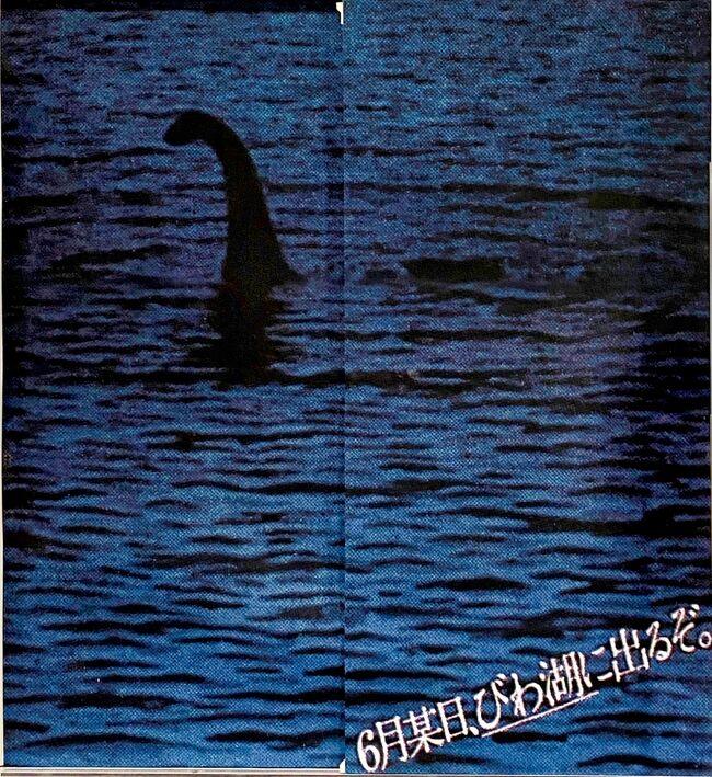 昭和51(1976)年6月18日、におの浜に白を基調とした大きな建物がオープンした。西武大津店、西武グループ創始者の堤康次郎出身地が滋賀という所縁の元、西武グループと傘下の近江鉄道の地盤固めの一環で滋賀県初の百貨店としてオープンした。<br /><br />元々この界隈は昭和43(1968)年に開催されたびわこ大博覧会の会場として琵琶湖を埋め立てた場所であり、博覧会後は開発されるはずがそのままになっていたらしい。そこへ西武百貨店の進出が決まり開店した。滋賀県と言えば平和堂が有名だがドミナント出店前のことであり、当時大津市でも石山と大津駅前にしか店舗がなかった。そんな時代に西武大津店はオープンした。県下初のデパートはオープン初日に13万人の来場者を集める程賑わっていた。また独特の外観は、もし収益が上がらなかった場合〝マンション〟化できるように考えられていたことに起因しているのは、当時を知る大津市民ならば必ず知っていることでもある。<br /><br />しかし時が経つにつれて競合店が県内にもオープンし始める。近鉄百貨店草津店は勿論平和堂・イオン・ラムー等のスーパーですら商圏をくっつけるように店舗展開をすれば、百貨店ブランドを維持し続けることは難しい。スーパーの包装紙よりも百貨店の包装紙で〝同じもの〟が安っぽくも高級感を漂わせることもある…。こんな理由で百貨店を選んでいたのはいつの頃までだろうか?すでに現在では通販絶世期の時代、包装紙を選んでくれる年配者もバスやタクシーを使ってまで来店することは少なくなった。<br /><br />そんな中令和元(2019)年10月11日、店舗運営会社であるセブン&アイ・ホールディングスが西武大津店を含めた5店舗の閉鎖を発表する。廃れても存在し続ける百貨店といわれていた西武大津店だったが、売り上げの低迷と耐震問題は内部ではかなり前から問題視されていたようだ。平成29(2017)年8月31日には隣にあった元同じセゾングループであった〝大津PARCO〟が売り上げの減少を理由に閉店した。跡地には地元平和堂の食品スーパー〝フレンドマート〟がオープンした。ターゲットとする客層が違うから影響はないように思うものの、平成30(2018)年4月27日の〝Oh!Me大津テラス〟のオープン後の閉店発表は、何か因果関係があるようにも思ってしまう。<br /><br />大津PARCOはリニューアルし、名称が変わって現在に至っている。築20年という年数も考慮はされたのであろうが、44年の歴史を持つ西武大津店はそうはいかないようだ。今となっては〝売れなければマンションに〟説が正しいのかどうかもわからないが、令和2(2020)年8月31日を以って大津市最初で最後の百貨店は幕を閉じる。私自身行動範囲から外れていることもあり頻繁に利用していた訳でもない。最後に利用したのは…リテールマーケティングの試験の時、つまり2年半前である。そんな輩がとやかく言うことでもないのであろうが、幼少の頃あの〝どデカさ〟が妙に記憶に残っており思い出の場所として、閉店を前に訪れてみた。<br /><br />蘊蓄はさて置きあくまでも〝記録〟であることを踏まえて目を通してもらえればありがたいと思う。<br /><br />追記:令和2(2020)年9月24日写真追加。