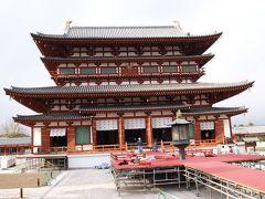 鎌倉・永福寺二階堂(釈迦堂)は?