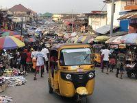 2020年 アフリカ中西部-E(リベリア編)/首都モンロビア