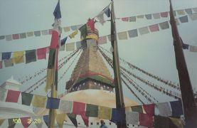 《メモリー》2000年2・3月 ネパールに行ってみた【その2】 カトマンズ市内を歩く&ヒマラヤ遊覧飛行
