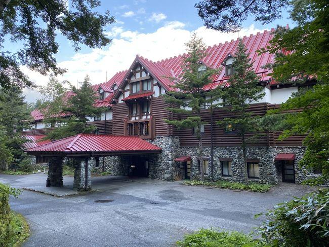 1泊2日で上高地へ<br /><br />宿泊先<br /> 上高地帝国ホテル