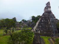 中米の旅(9)グアテマラ マヤの神殿都市遺跡ティカル