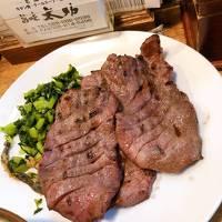 GOTO仙台・松島2泊3日