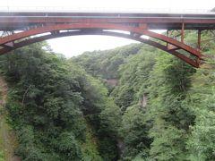 福島・西郷村(新甲子温泉・雪割橋・まるごと西郷館)をドライブ