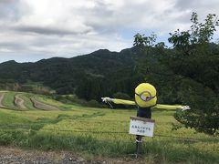 またまた千葉県内の旅。今度は温泉お泊まり②