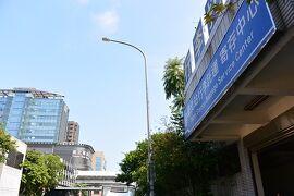 2019年10月台湾旅3