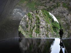 美しい渓谷美の清津峡2019夏~アートと融合した清津峡渓谷トンネル~(新潟)