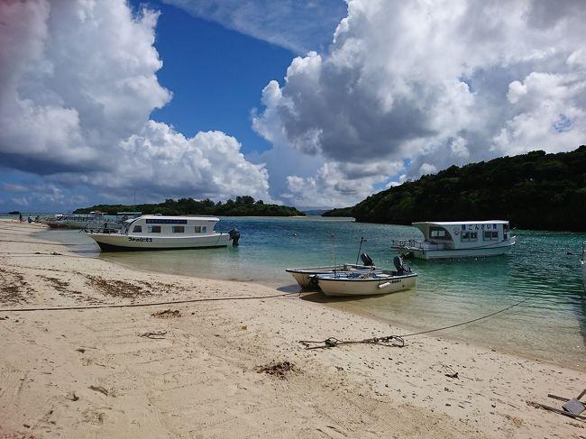 ご覧いただきありがとうございます。<br />2015年11月に家族の単身赴任で初めて訪れた石垣島。旅好き、沖縄好きなので、仕事や日常に疲れたときは 何度も遊びにいき八重山諸島の魅了されつたない旅行記を掲載してきました。<br /><br />今回、島を離れることになったので 多分、これ迄のように年に何度も行かないと思うので ひとつの区切りとして 再訪することにしました。<br /><br />観光といえば、川平湾にいったくらい。<br />日頃の疲れをとるため のんびりしてきました<br /><br />今度はいつ行かれるかしら?<br /><br />