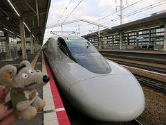 長崎一週間旅①