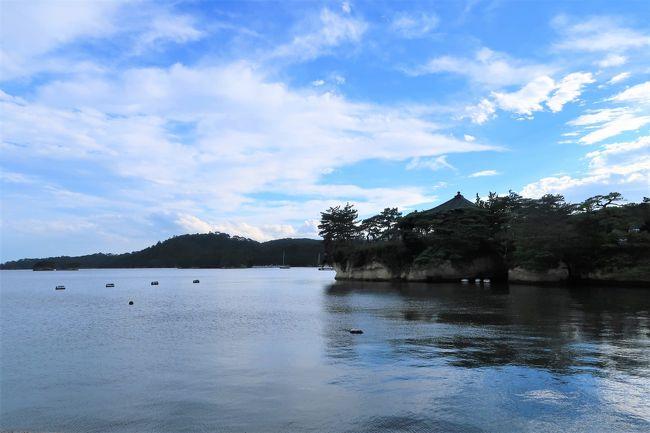 お盆休み直前の平日に松島に遊びに行きました。<br /><br />松島は近すぎて、最後にちゃんと観光したのが10年くらい前です。<br />(遊覧船は20年位前かな…)<br /><br /><br />